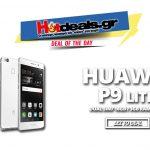 HUAWEI-P9-LITE-dual-sim-16gb-3gb-ram-ips-prosfora-kinita-mediamarkt