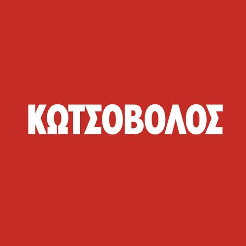 KOTSOVOLOS-προσφορεσ-Φυλλαδιο-κωτσοβολοσ-KOTSOVOLOSgr-2018