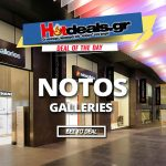 NOTOS-GALLERIES-notos-home-prosfores-ekptoseis-2017-notos-royxa-tops-jeans-foremata-kallyntika-aromata-