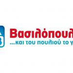 ab-basilopoulos-prosfores-fylladio-ebdomadas-04-12-2017