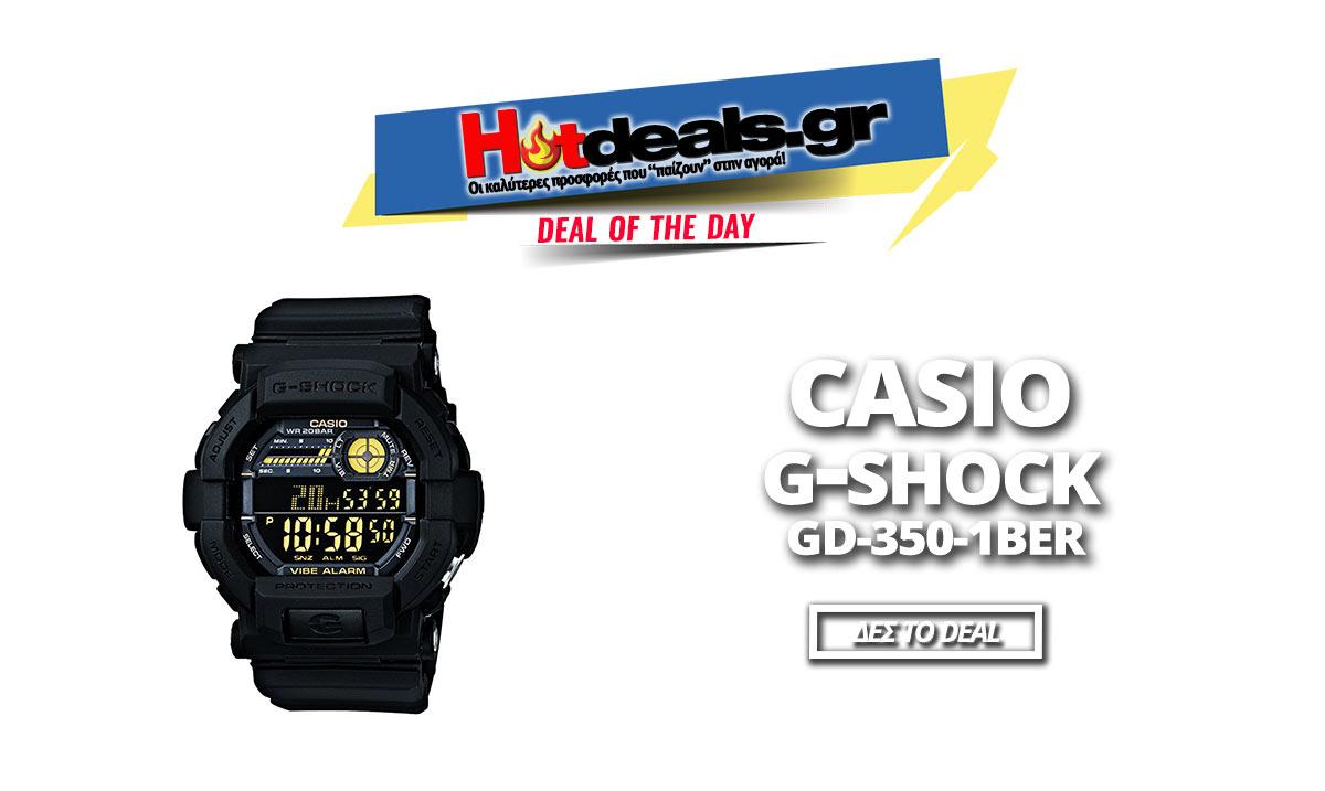 casio-g-shock-GD-350-1BER-amazon-co-uk-agora-ellada-prosfora-roloi