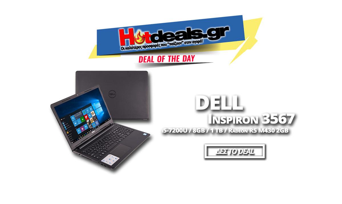 dell-inspiron-3567-skroutz-prosfora-i5-7200U-8GB-1-TB-Radeon-R5-M430-2GB