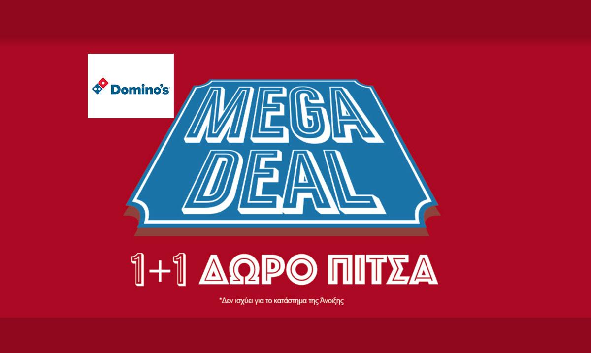 dominos-pizza-mega-deal-1+1-dwro-pitses