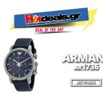 emporio-armani-chronograph-watch-roloi-prosfora-95e-amazon-co-uk-