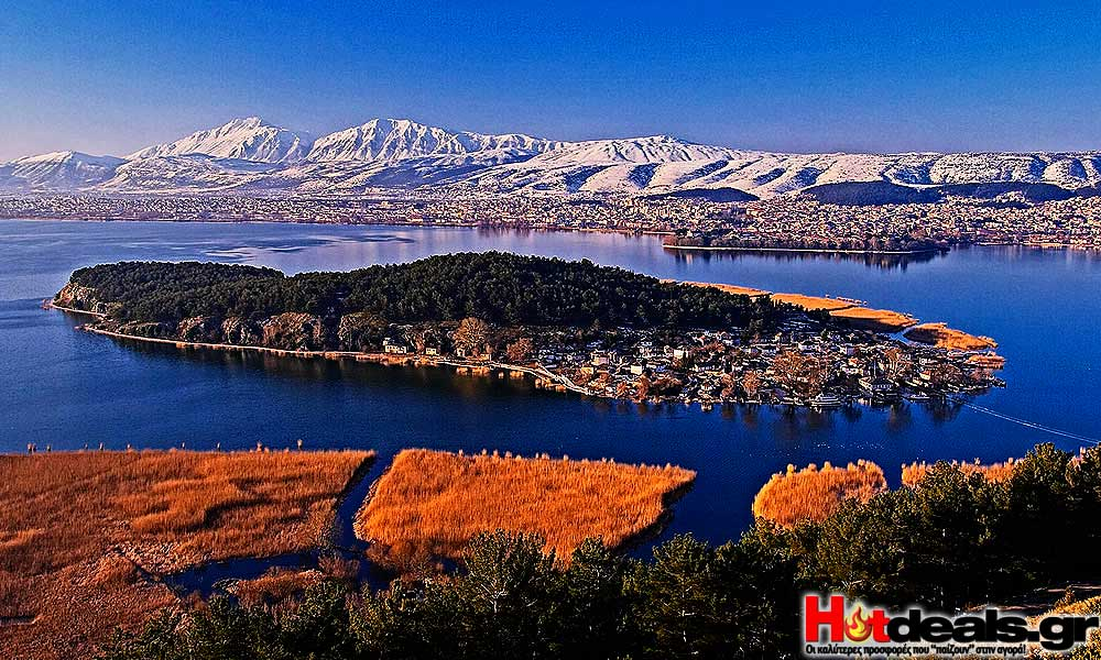 ioannina-thea-panoramic-view-of-ioannina-vacations-in-greece-beautiful-scenery