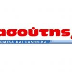 masoutis-fylladio-prosfores-ebdomadas--04-12-2017