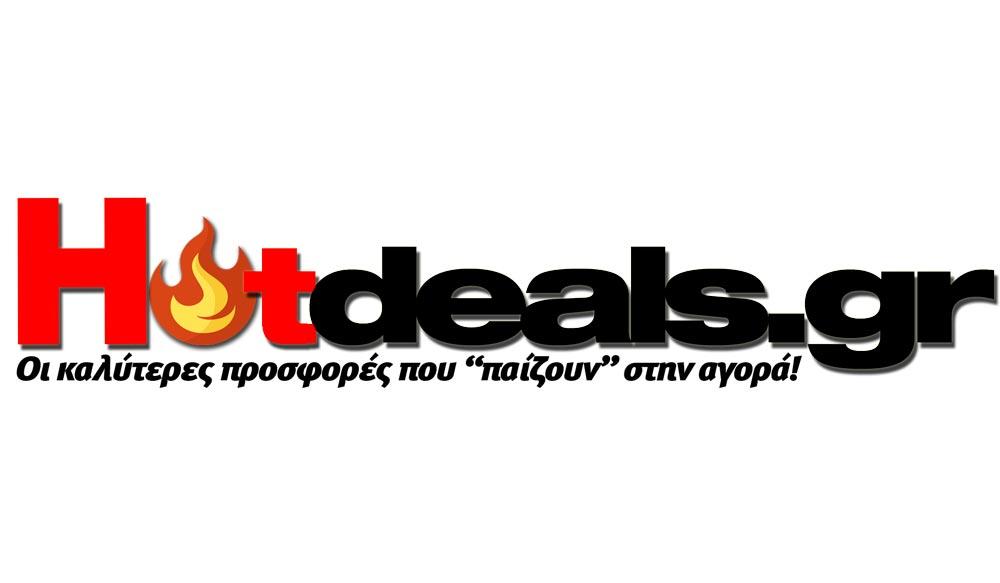 421372f6322d Προσφορές + Εκπτώσεις 2019 + Φυλλάδια Σούπερ Μάρκετ | HotDeals.gr