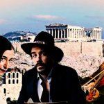 Μουζουράκης, Ρεμπούτσικα και Ρίζου Παραμονή Πρωτοχρονιάς 2018 στην Αθήνα