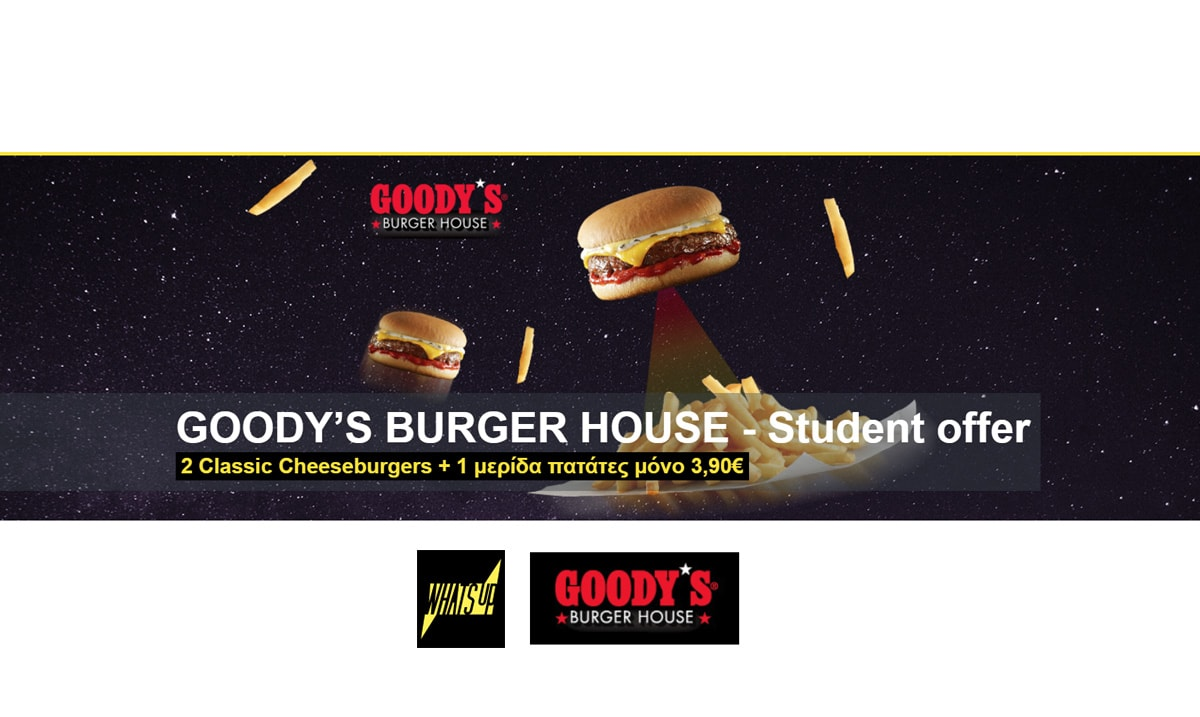 whats-up-deals-for-you-goodys-burger-house