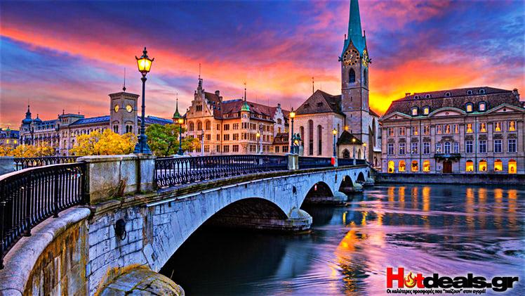 zurich-switzerland-vacations-hotels-elvetia-zyrichh