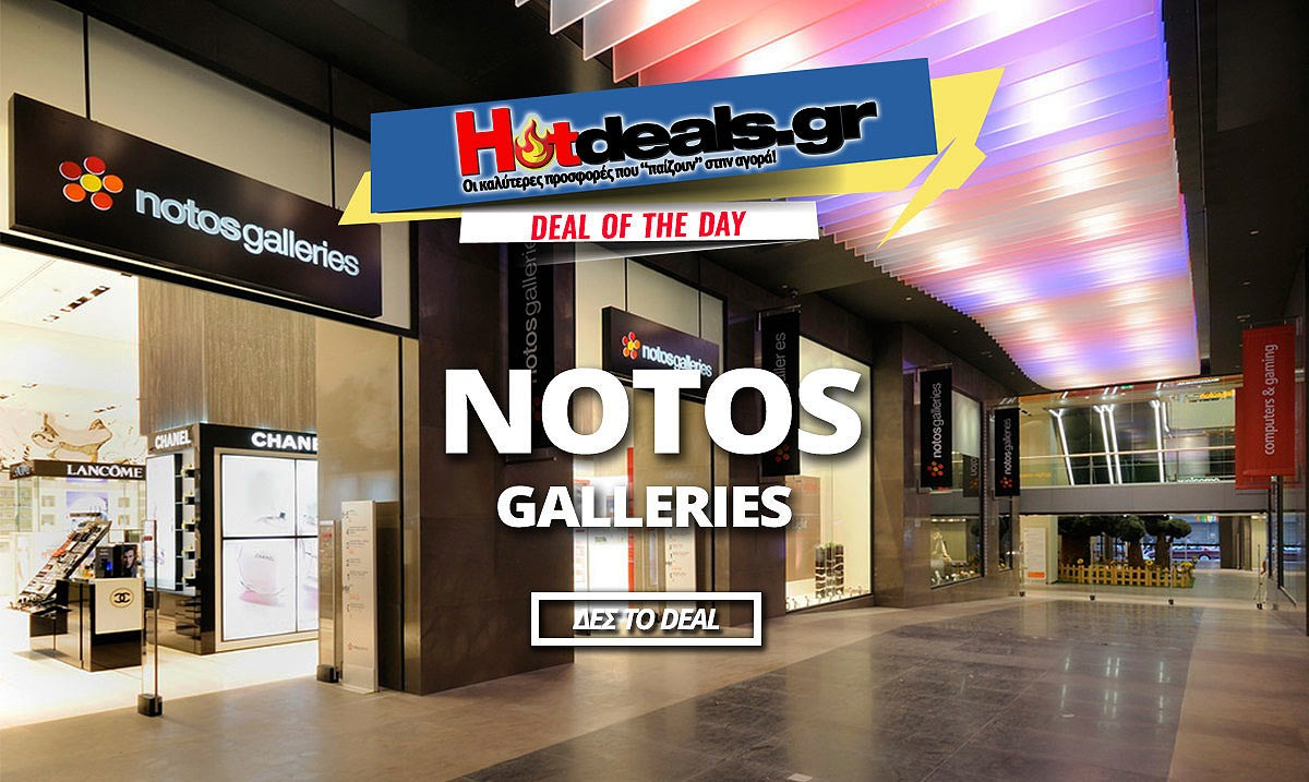 NOTOS-GALLERIES-ekptoseis-2018-notos-prosfores-ianouarios-fevrouarios-2018
