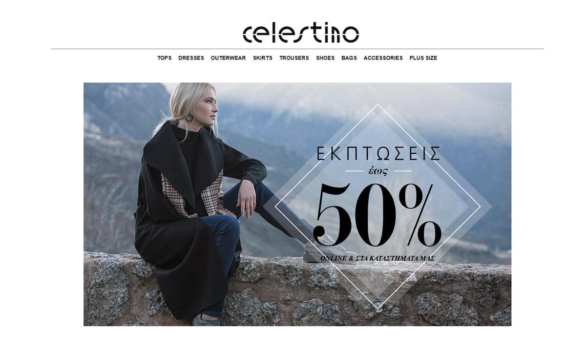 celestino-prosfores-γυναικεία-ρούχα-φορέματα-μπλούζες-παπούτσια-ekptwseis-2018