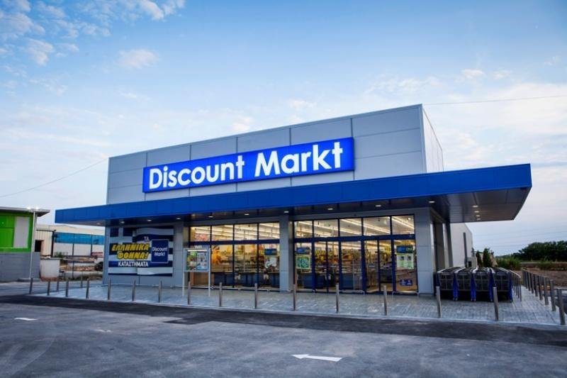 discount markt προσφορές φυλλάδιο discountmarkt 2018 - fylladia super market-