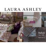 laura-ashley-προσφορεσ-σεντονια-μαξιλαροθηκες-παπλωματα-πετσετες-επιπλα-laura-ashley-prosfores-2018