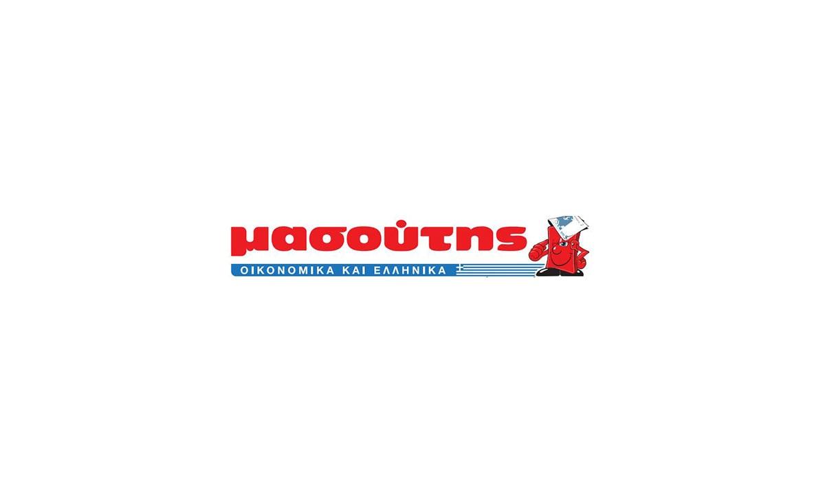 masoutis-fylladio-masouths-prosfores-evdomadas-24-01-2018-eos-12-02-2018