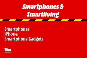 media-markt-ekptoseis-smartphone-prosfores-kinita-2018-ianouarios