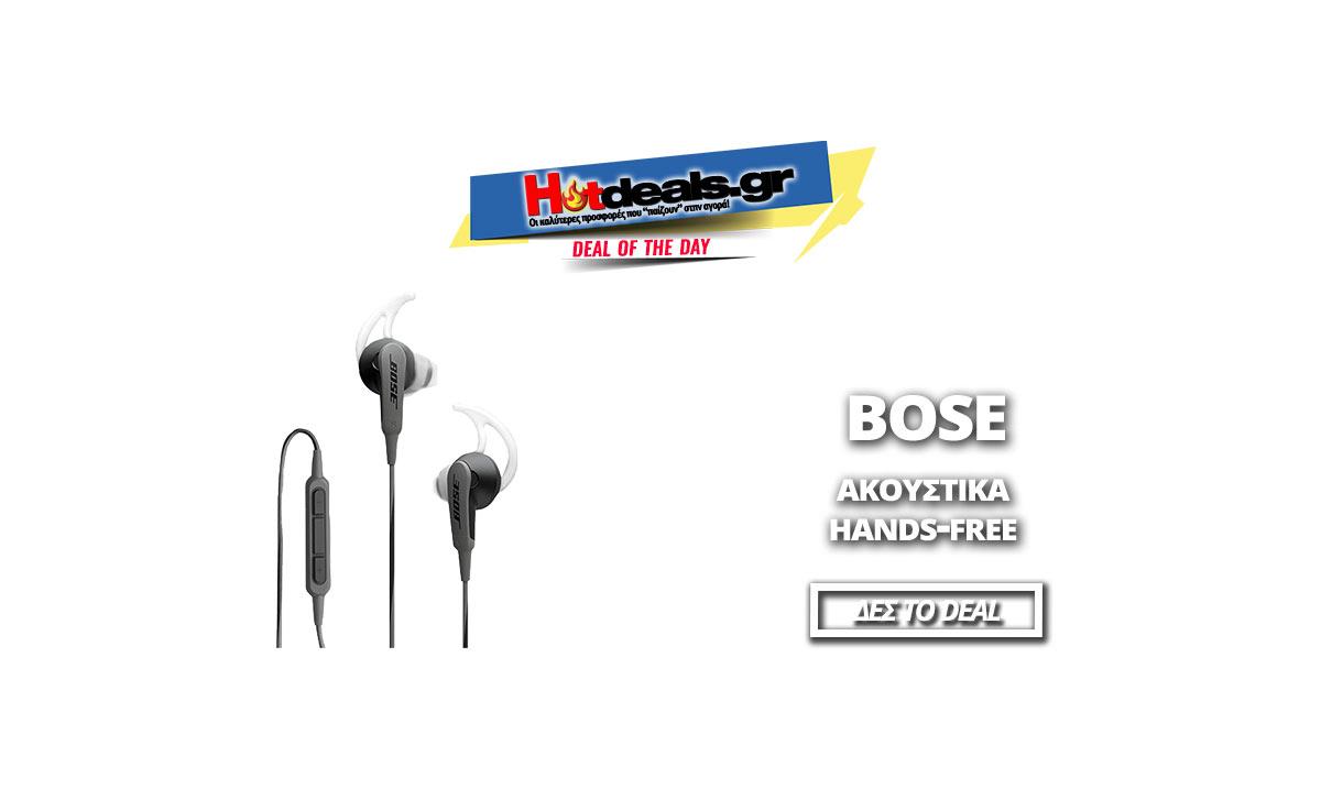 BOSE-soundsport-akoystika-handsfree-prosfora-akoystika-pseires-bose-media-markt