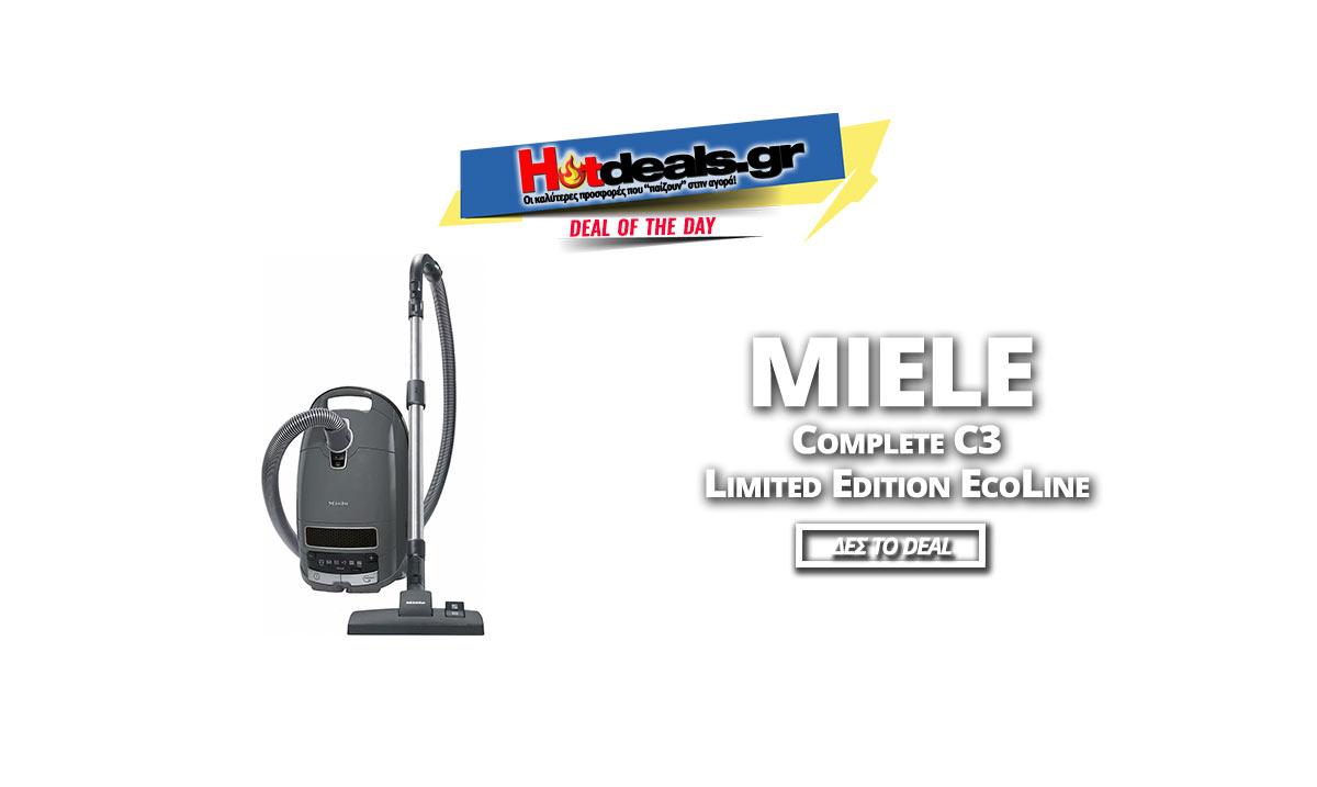 Miele-Complete-C3-Limited-Edition-EcoLine-ηλεκτρικη-σκουπα-σε-προσφορα