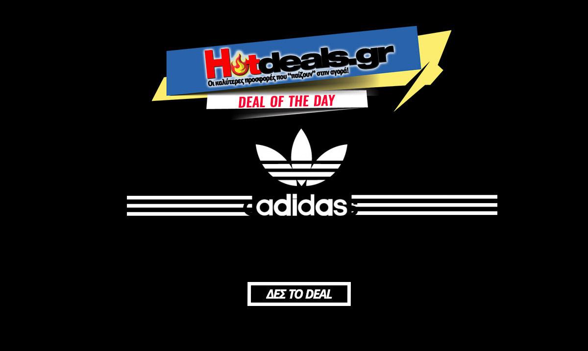 adidas-prosfores-athlitika-royxa-papoytsia-adidasgr-ekptoseis-aprilios-2019-ekptotikos-kodikos-adidas-greece-