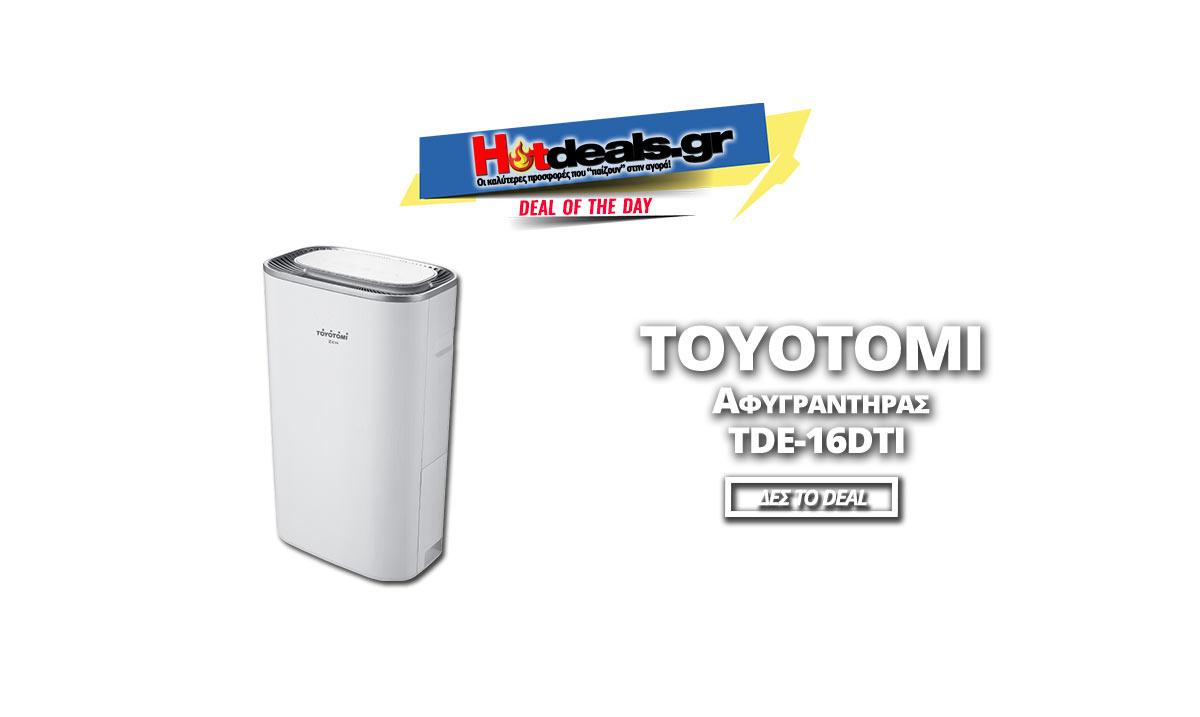 toyotomi-TDE-16DTI-afygranthras-prosfora