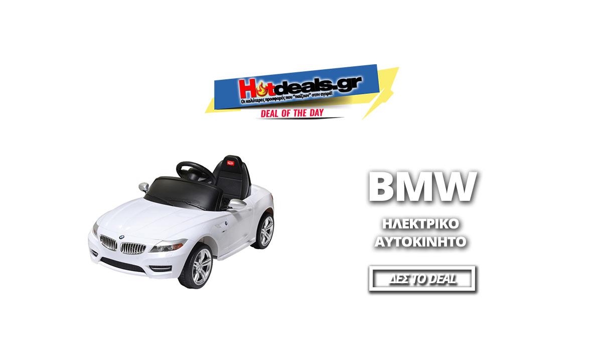Ηλεκτρικό-Αυτοκίνητο-Buddy-Toys-BMW-Z4-Λευκό-public-prosfores-paidika-paixnidia