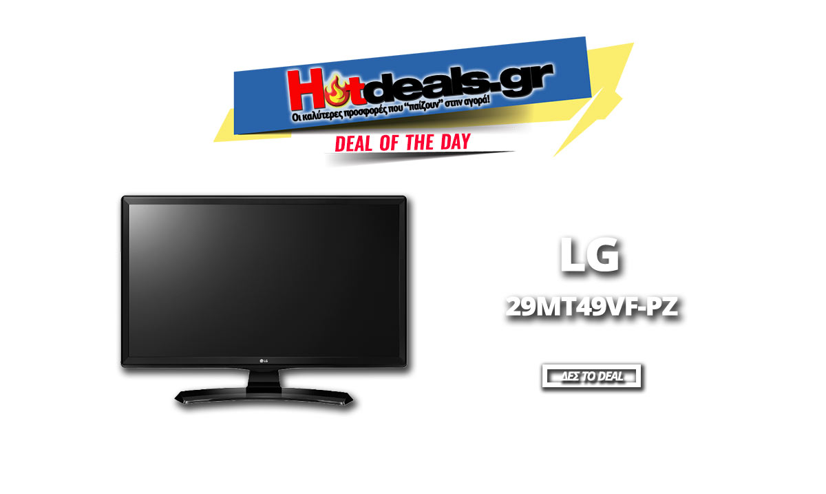 LG-29MT49VF-PZ-thleorash-monitor-pc-29-intson-prosfores-thleoraseis-mediamarkt-