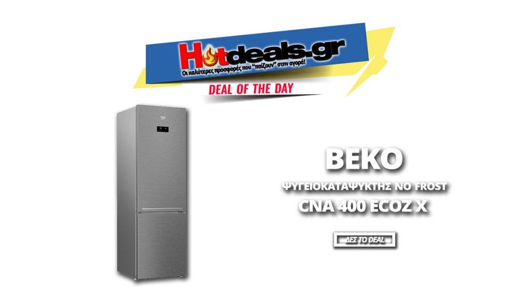 beko-CNA-400-ECOZ-X--psygeiokatapsykths-no-frost-prosfores-psygeia-mediamarkt