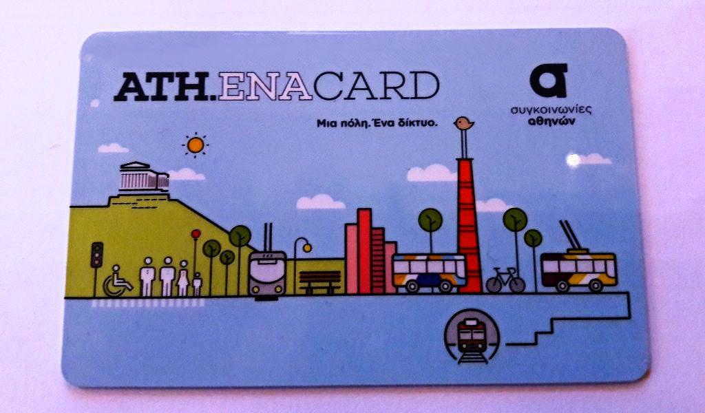 hdika-athena-card