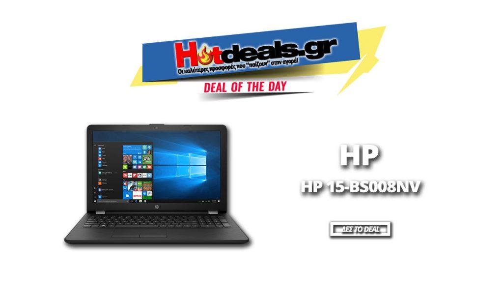 laptop-HP-15-BS008NV-λαπτοπ-mediamarkt-προσφορες