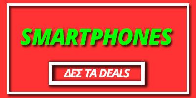 media-markt-smartphones-prosfores-kinita-red-days
