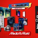 mediamarkt-RED-DAYS-media-markt-prosfores-pasxa-2018-