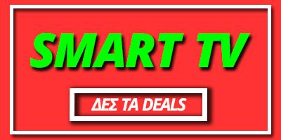 red-days-media-markt-smart-tv-προσφορες-τηλεορασεις