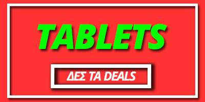 red-days-media-markt-tablet-prosfores-mediamarkt-ταμπλετ-apple-samsuns-huawei