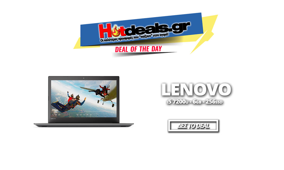 Lenovo-Ideapad-320-15IKBN-7200u-6gb-256ssd-windows-10-laptop-prosfora-kotsovolos