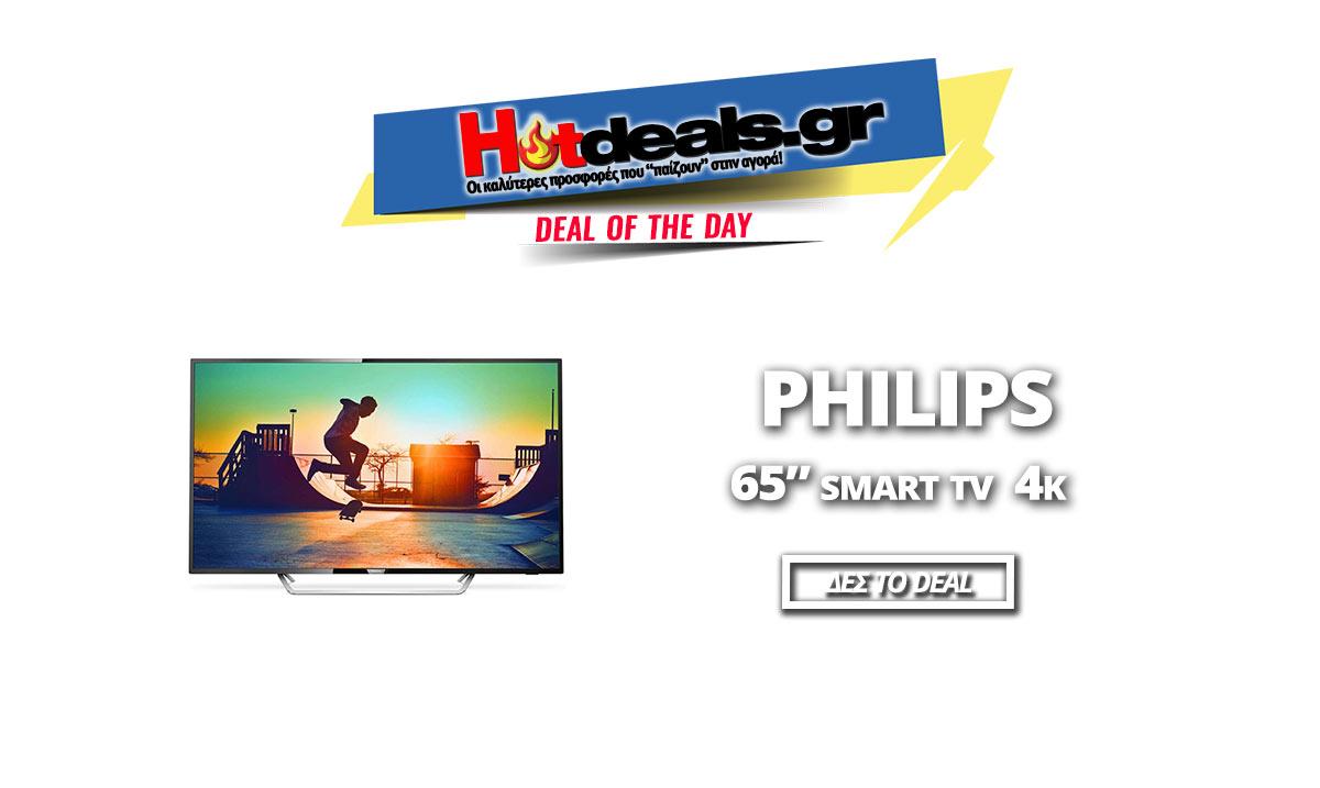 Philips-65PUS6162-Philips 65PUS6162 65 inch smart tv 4k uhd