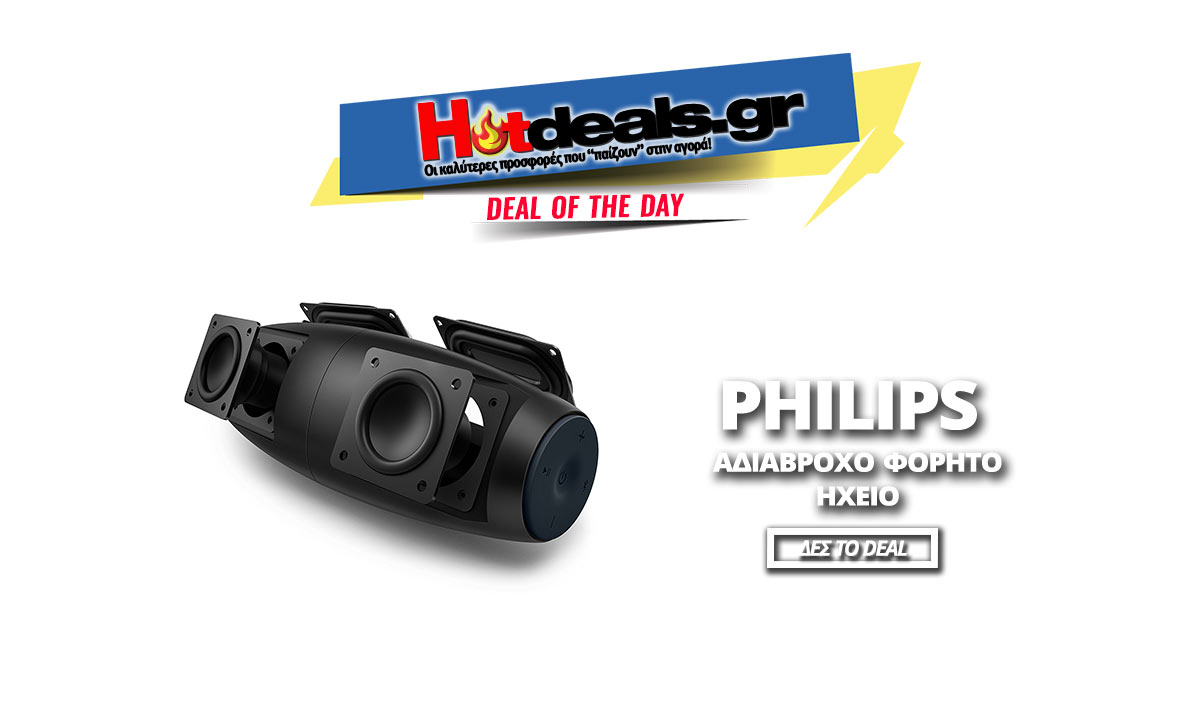 Philips-EverPlay-BT7900B-Φορητό-Ηχείο-Bluetooth-Wireless-Αδιάβροχο-Ηχείο-amazon-προσφορεσ-main-hotdealsgr