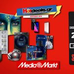 mediamarkt-ekptoseis-2018-ξεστοκαρισμα-εκθεσιακα-προιοντα-προσφορεσ-τηλεορασεισ-λαπτοπ-ταμπλετ-smartphone-kinita-psygeia-kouzines-plynthria-ac