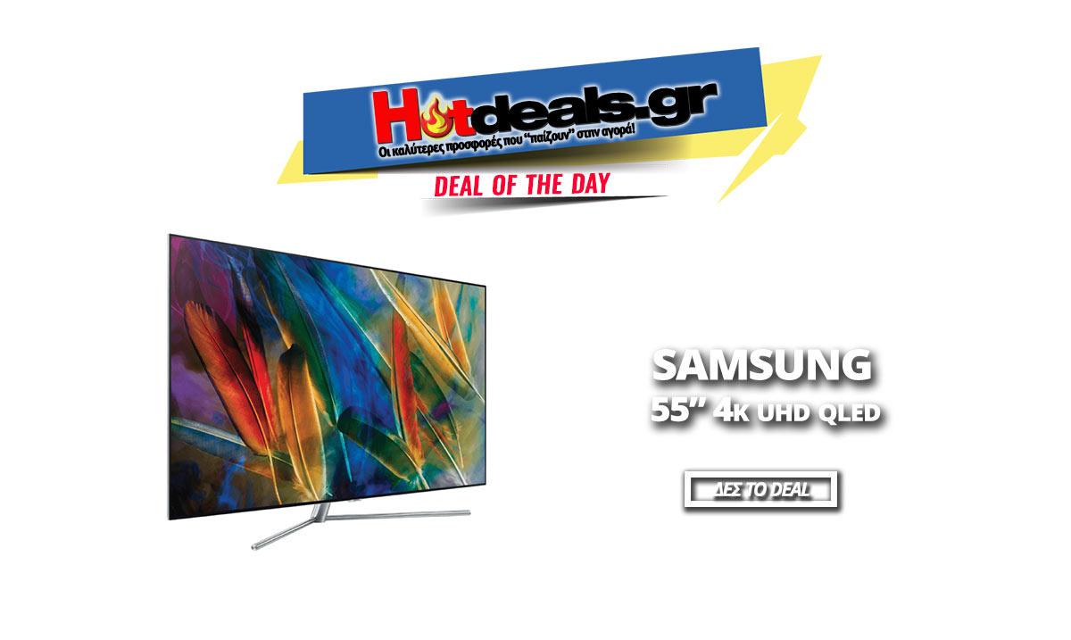 SAMSUNG-QE55Q7FAMTXXH-55-inch-4k-uhd-qled-προσφορες-mediamarkt-τηλεορασεις