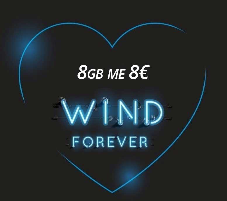f2g-q-wind-8gb-me-8-eyrw-2gb-to-mina-gia-4-mines-mobile-internet-prosfores-wind-kalokairi-2018-
