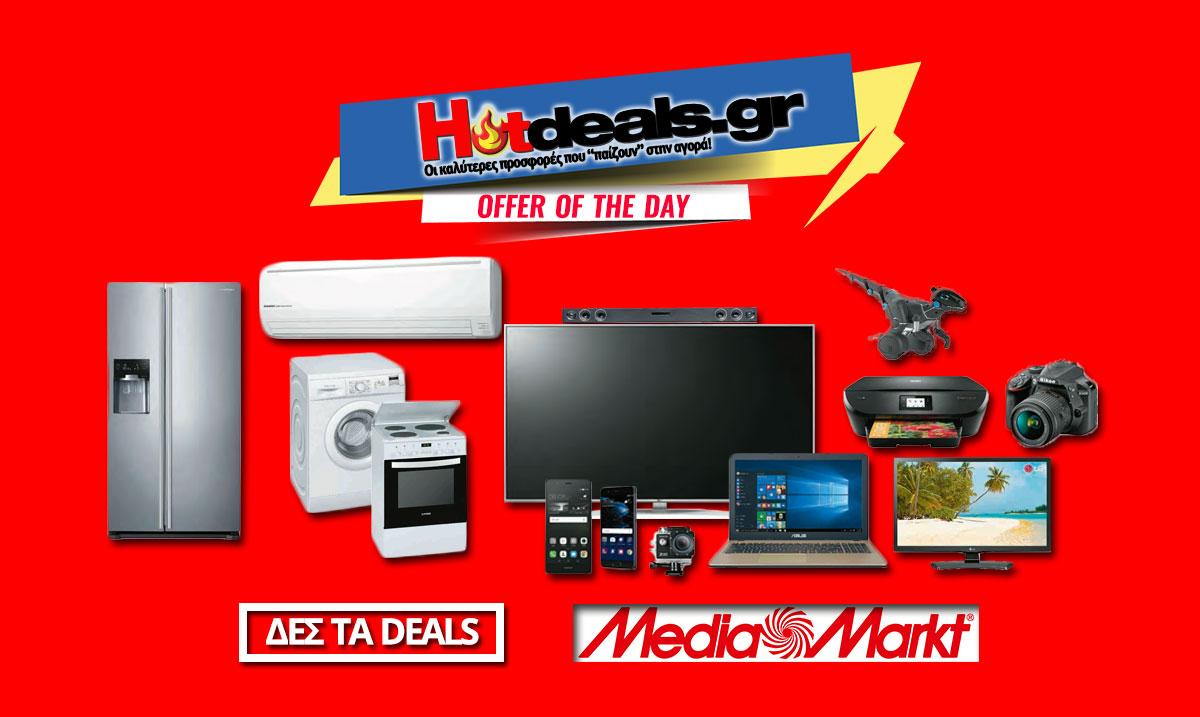 media-markt-fylladio-prosfores-axastes-eykairies