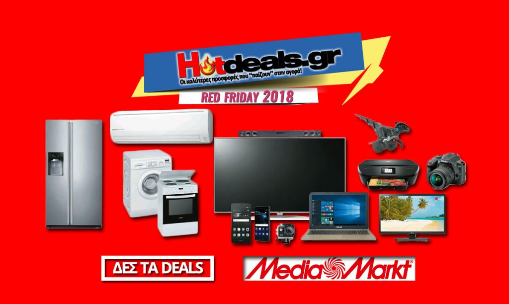 MediaMarkt-RED-FRIDAY-2018-prosfores-thleoraseis-smartphone-laptop-tablet-psygeia-koyzines-ac-klimatistika-smart-tv-prosfores-mediamarkt-red-friday