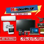 MediaMarkt-RED-FRIDAY-2018-prosfores-thleoraseis-smartphone-laptop-tablet-psygeia-koyzines-ac-klimatistika-smart-tv-prosfores-mediamarkt-red-friday