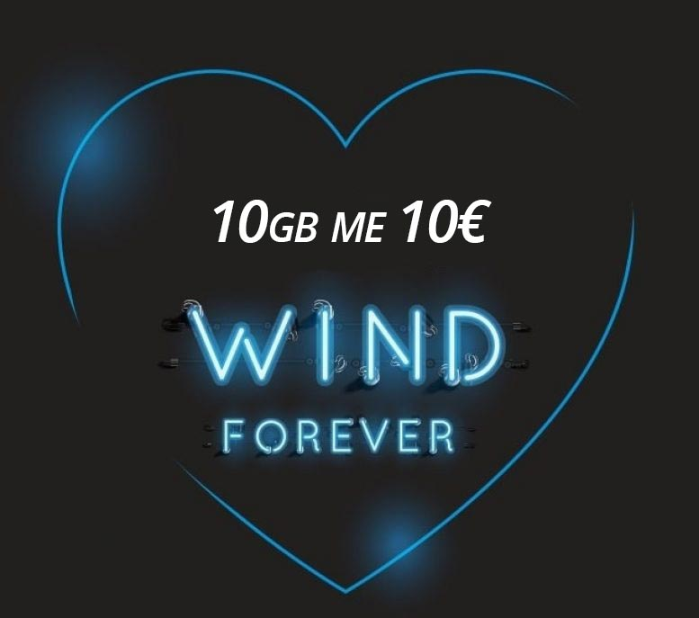 f2g-wind-10gb-me-10-eurw-mobile-internet-prosfores-wind-F2G-kartokinita-10gb