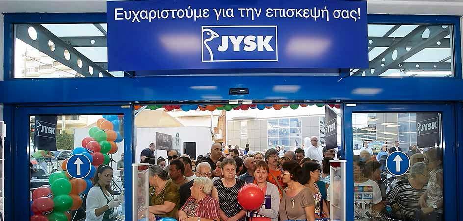 jysk-katastimata-sthn-ellada-athina-thessaloniki-peiraias-larisa-patra-