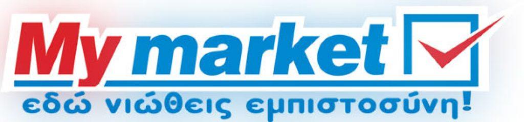 my-market-kyriakh-16-12-2018-anoixta-magazia-wraria