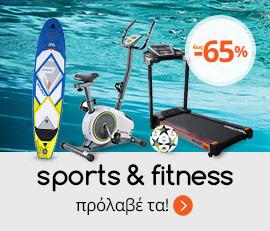 public-marketplace-summer-sale-2018-gymanstiki-sports-fitness--