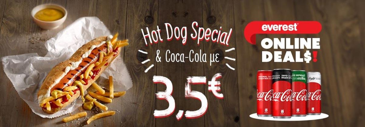 everest-online-deals-hot-dog-special-kai-coca-cola-3-5-eurw-prosfores-everest-