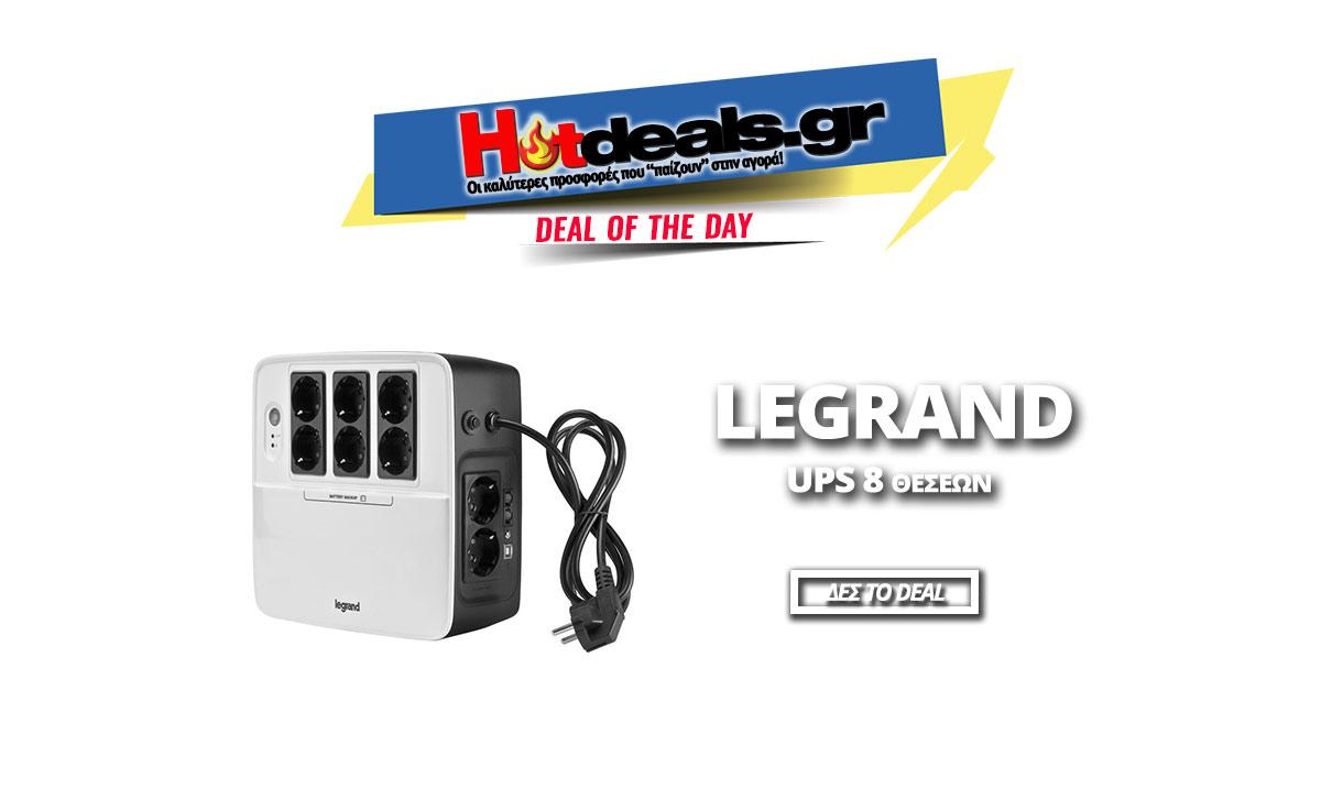 Legrand Keor UPS 600VA-ups-polyprizon-8-theseon-prosfora-kafkas-hotdealsgr