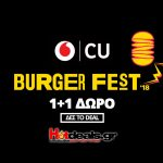 burger-fest-2018-1-1-doro-eisitirio-vodafone-cu-prosfores-