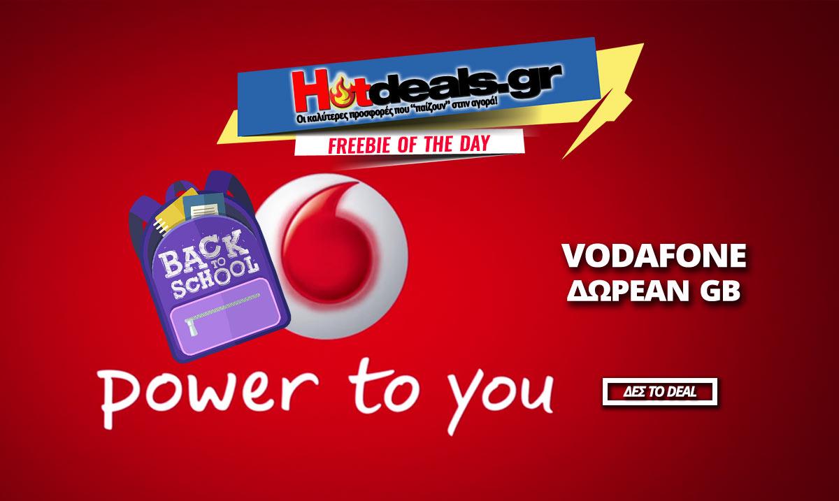 vodafone-back-2-school-nea-sxoliki-xronia-dorean-2-gb-mobile-internet-vodafonegr-
